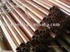 seamless straight copper pipe