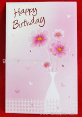standard birthday flower card