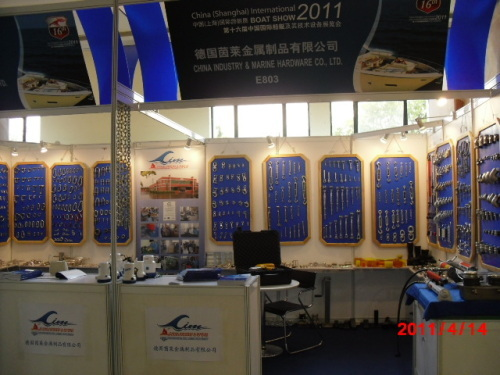 China International Boat Show in Shanghai April 14-17th