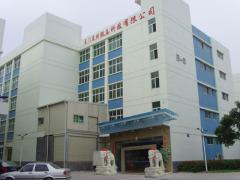 Xiamen Xiaxin Roll Forming Machine Co., Ltd