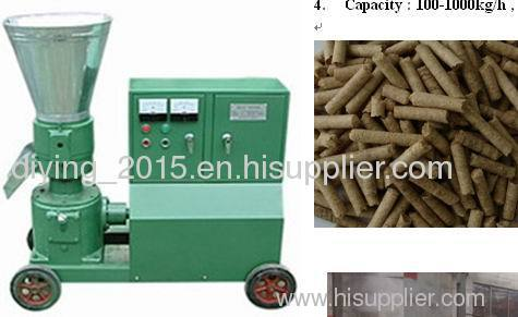 pellet mill animal feed sawdust