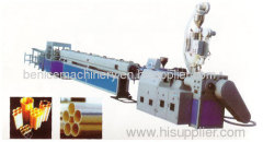 PE perforated pipe production line