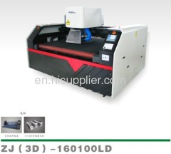 Area rugs/ carpets Laser Engraving Equipment