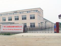 Guangzhou Huijia Clothing Accessories Co.,Ltd