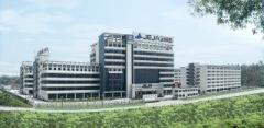 Shanghai Teana Technology Co.,Ltd
