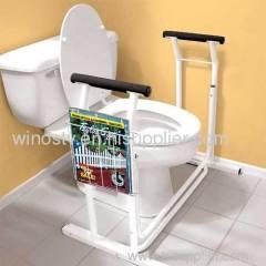 toilet support rail