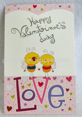 Valentine'Day Card