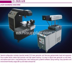 DVD marking laser machine