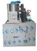 flake ice machine with ice bin,manufacturer price and quality
