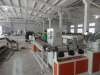 PVC Fiber Reinforced Soft Pipe Production Line