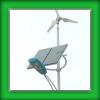 Solar Wind Hybrid Street Light