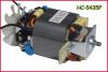 Juicer Blender Parts (HC-5435F)