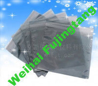 esd antistatic bag