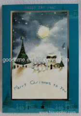 christmas happy card