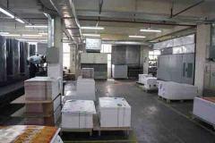 ShenZhen Coloursplendor Printing Company Limited