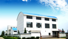 Changsha South Tantalum Niobium Co.,Ltd