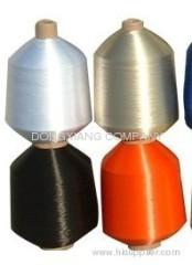 low price Polypropylene Yarn with high tenacity