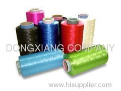 100% pp yarn - China Factory best offer