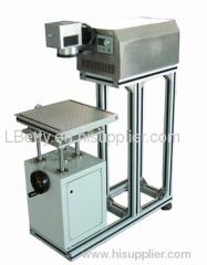 DR-GQ5B pulsed fiber laser marking machine