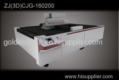 fabric duct laser cutting machine