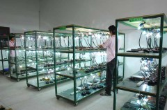 Guangzhou NAO Electronic Technologies Co.,Ltd
