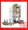 3 layer 4 ~ 20 meter Greenhouse film machinery