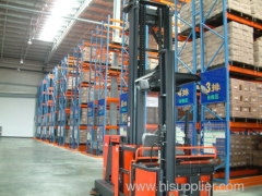 cold warehouse racking