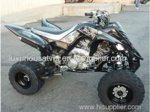 ATV 's from China manufacturer - Luxurious ATV PT
