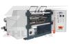horizontal type high-speed automatic slitting machine
