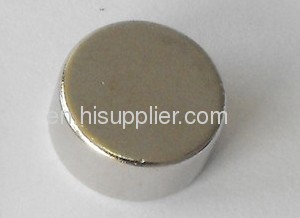 "D0.5""x0.06"" Ni plated Disc Ndfeb magnet"