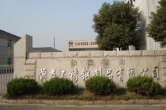 Huzhou Hengyi Stainless Steel Products Co.,Ltd.