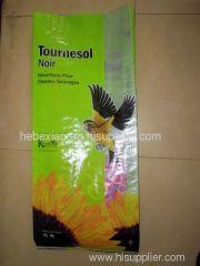bird food bag coated with bopp film