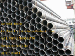 API 5L Carbon Steel Pipe Qatar||API 5L Carbon Steel Pipes Qatar||API 5L Carbon Steel Pipe Mill Qatar