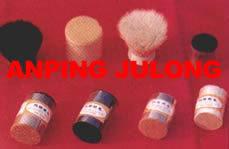 animal fine hair for cosmetics brush