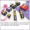fine gift box (jewelry box)
