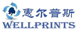 shanghai wellprints trade development co.,ltd