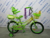 children folding bicycle