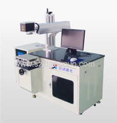 laser marker on IC