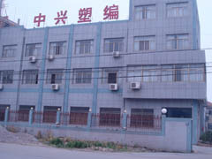 Cixi Zhongxing Plastic Weave Co., Ltd.
