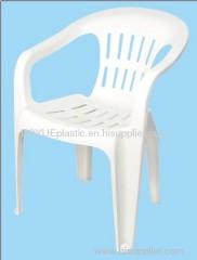 plastic beach chair