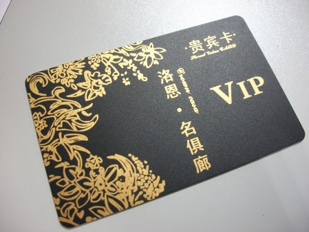 Membership card,Vip card, Barcode card, PVC card