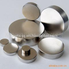 D45*15mm/D60*30mm N42 Grade Sintered NdFeB/Neodymium disc magnet