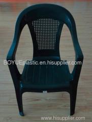 Platsic Beach Chair -BY-028C