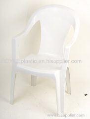 Outdoor Plastic Modern Chair With Arm BY-028D