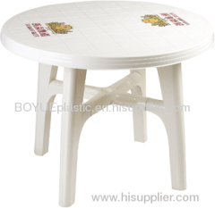 plastic round outdoor table garden table and chair outdoor