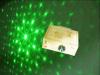 Mini Laser Light Fireworks Effect Star Red + Green YAO-M206-BGW