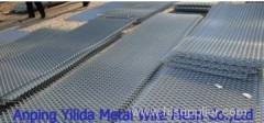 Carbon Steel Expanded Metal