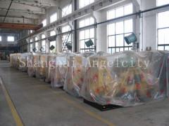 Shanghai Angelcity International Trade Co.,Lte