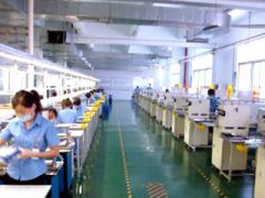 General Electronics Battery Co,.Ltd