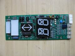 Sigma Elevator button EISEG-106 lift parts pcb